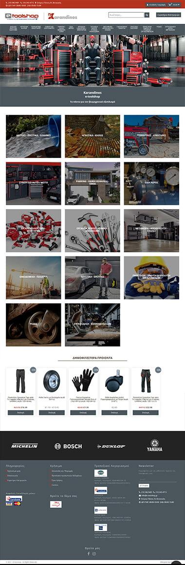 Κατασκευή e-shop & ιστοσελίδων Θεσσαλονίκη - E-toolshop